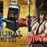 9065大阪で開催されたeスポーツ大会第2回YUBIWAZA CUP「SAMURAI SPIRITS」大会レポート!