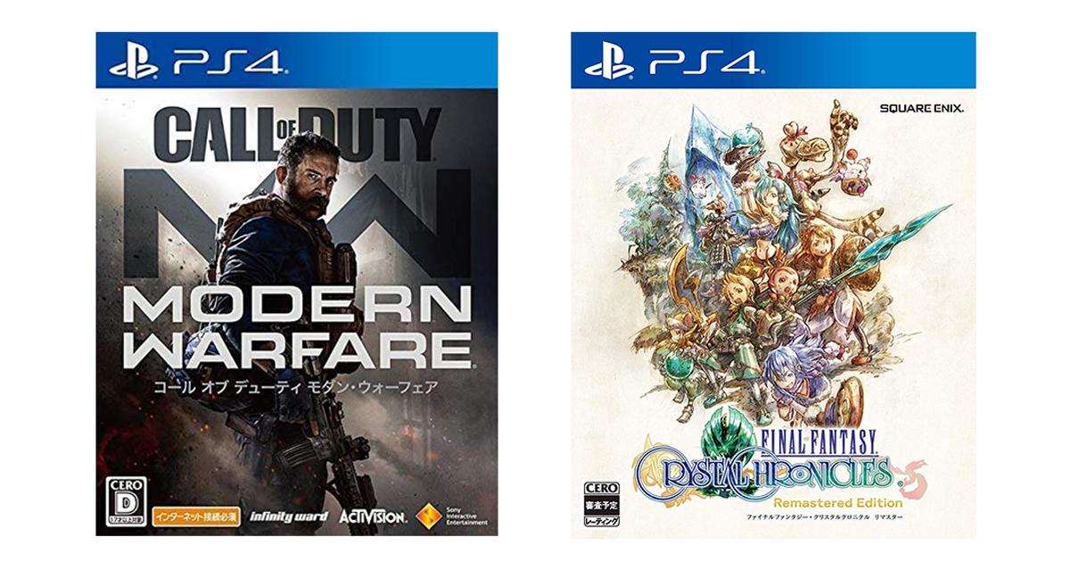 PS4クロスプレイ予定タイトル
