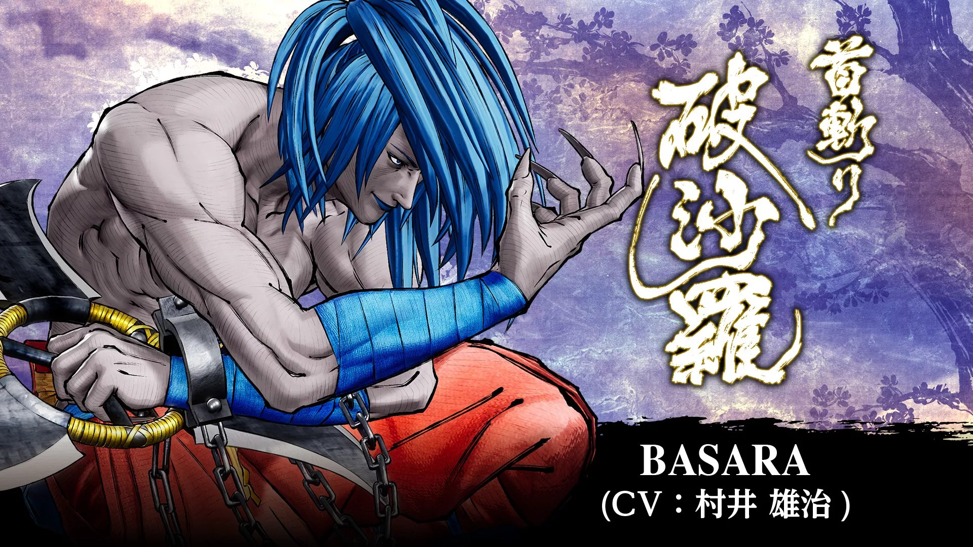 SAMURAI SPIRITS追加DLCキャラクター「首斬り破沙羅」の配信日が決定!!