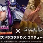 8548SAMURAI SPIRITS追加DLCキャラクター「首斬り破沙羅」の配信日が決定!!