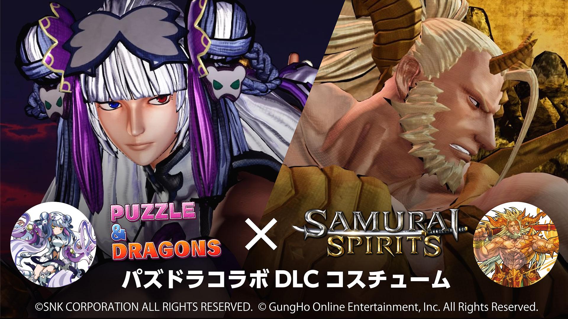 PUZZLE & DRAGONS × SAMURAI SPIRITS