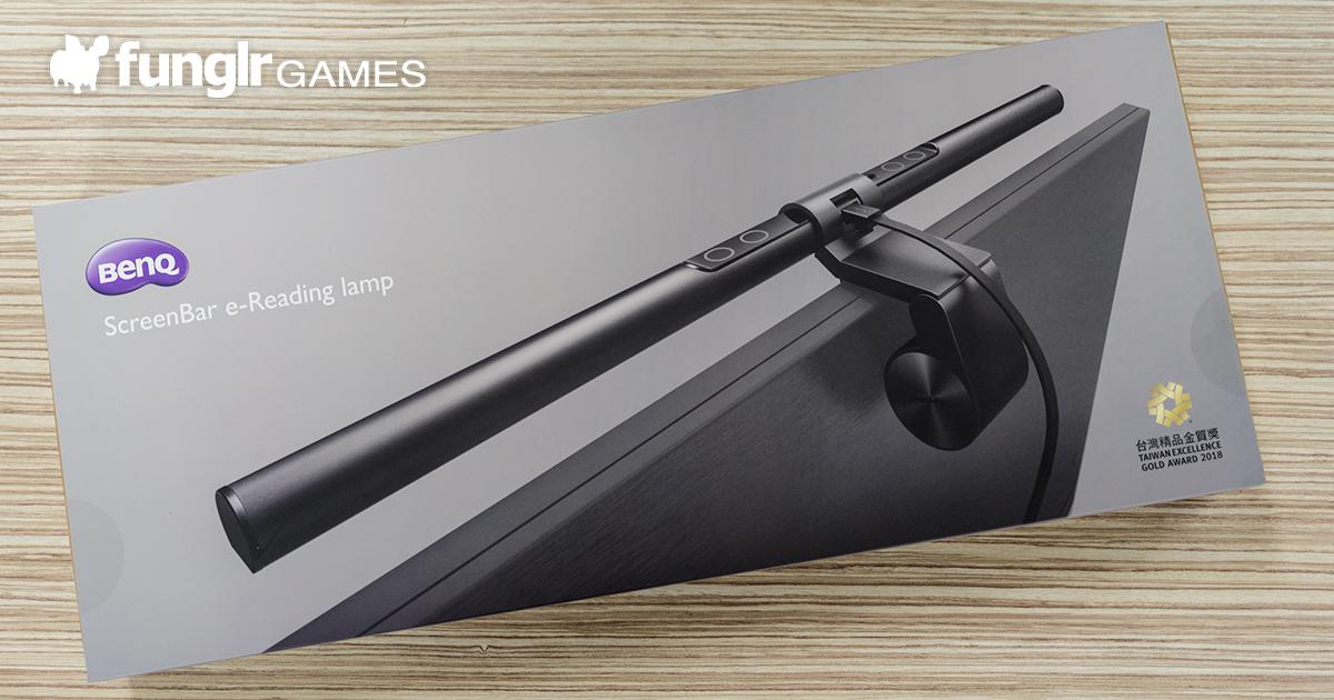 ゲーム環境の向上に!BenQ e-Reading Lampモニター WiT ScreenBarで手元に灯りを