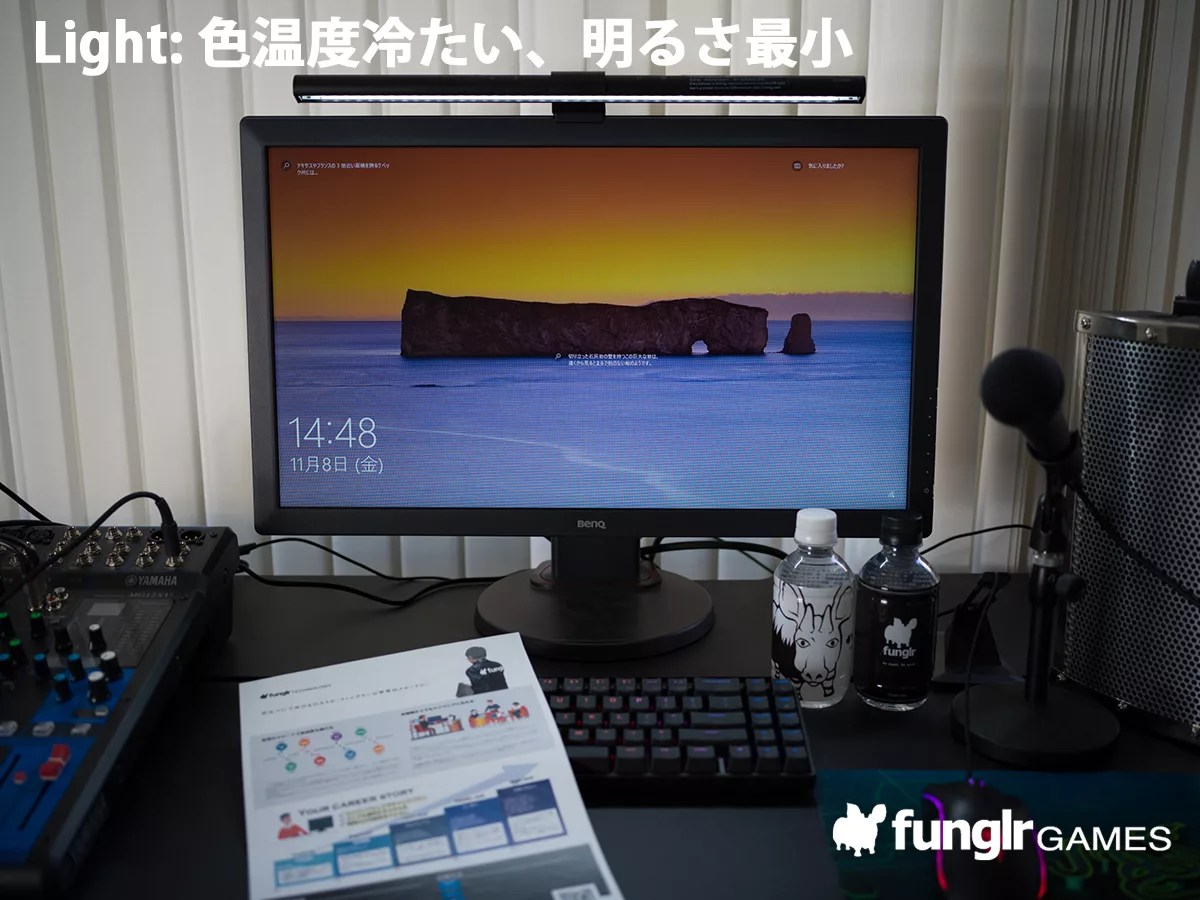 BenQ e-Reading Lampモニター WiT ScreenBar