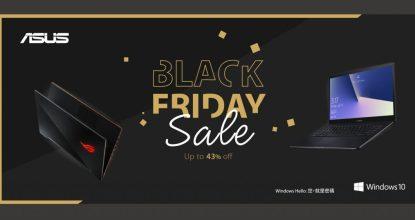 ASUS香港がASUS Storeで「Black Friday感謝祭」を開催!最新ゲーミングPCが最大3万香港ドル(約42万円)OFFで売り切れ続出!