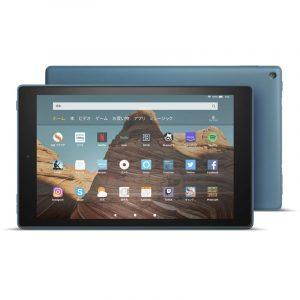 Fire HD 10 タブレット ブルー