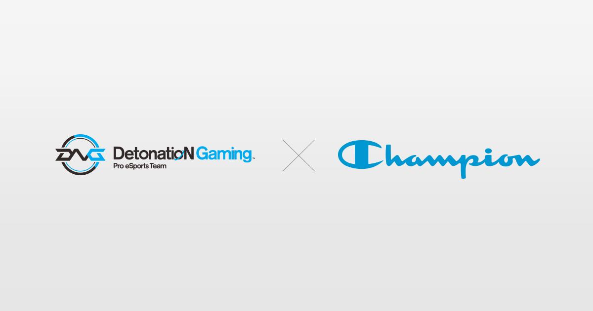 スポーツアパレルブランド「チャンピオン」プロeスポーツチーム「DetonatioN Gaming」とのオフィシャルアウトフィッター契約締結!