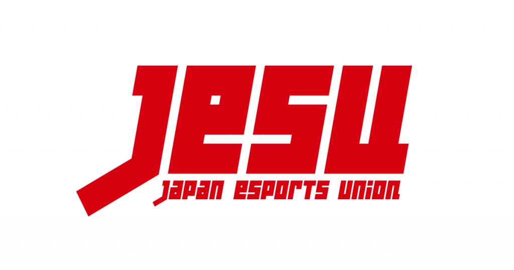 一般社団法人日本eスポーツ連合 JeSU