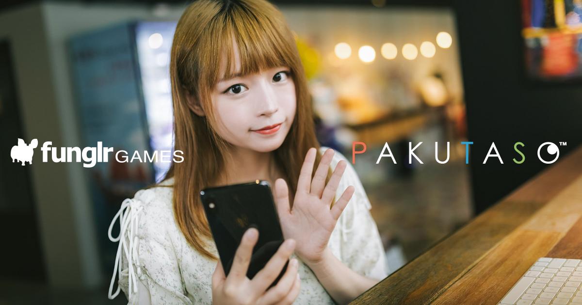 funglr Gamesモデル企画第1弾!可愛すぎる香港女子「まめち」フリー素材サイトぱくたそデビュー!