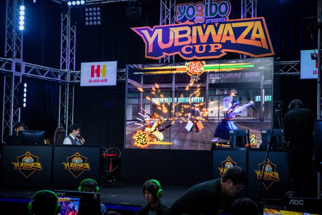 第2回YUBIWAZA CUP