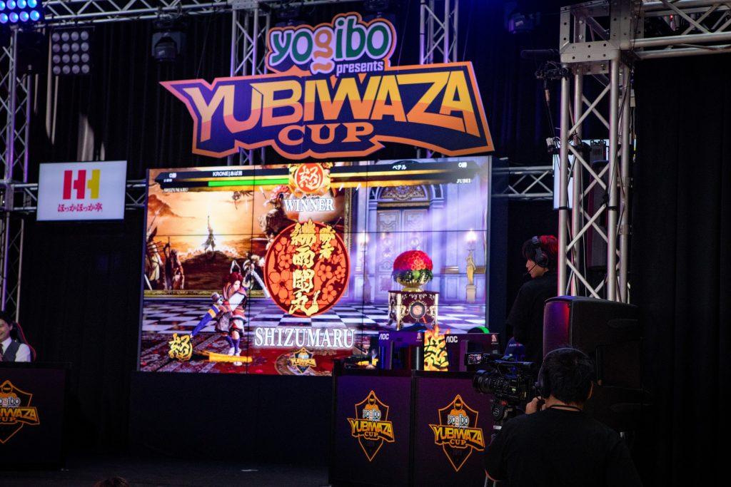 第2回YUBIWAZA CUP SAMURAI SPIRITS本選