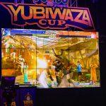 10622第2回YUBIWAZA CUPでO.R.C選手にインタビュー!eスポーツの海外進出や国内大会について