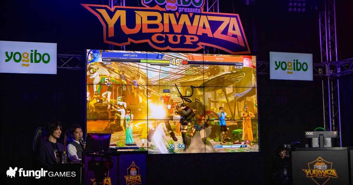 優勝者インタビューもアリ!eスポーツ大会第2回YUBIWAZA CUP「ストリートファイターVAE」決勝大会レポート!