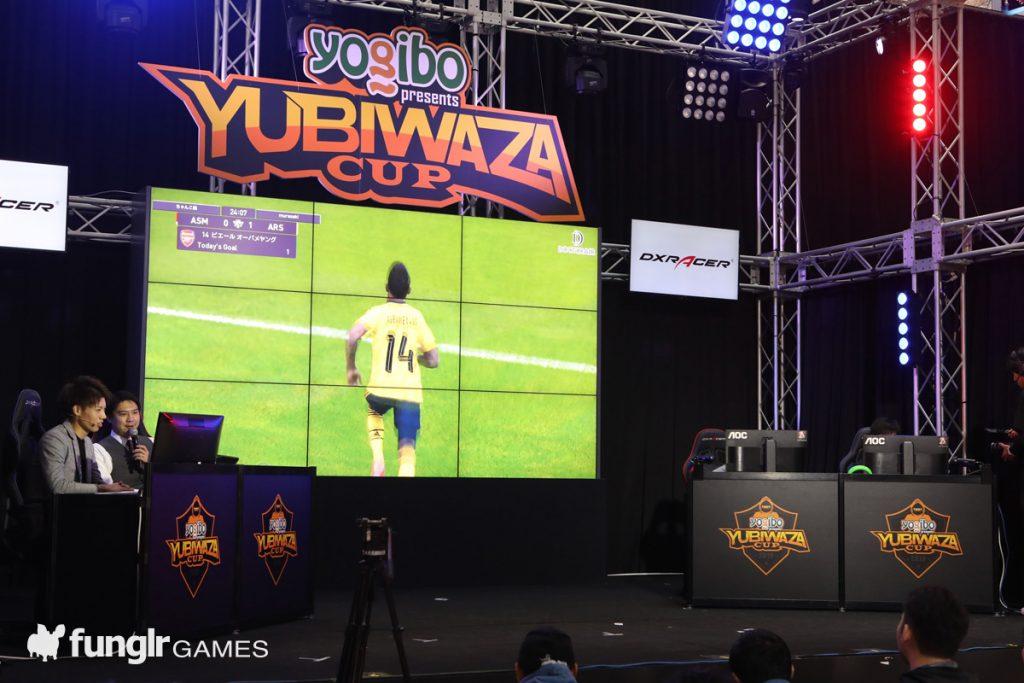 第2回YUBIWAZA CUP「ウイニングイレブン2020」