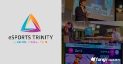 2020年1年20日に第2回「eSPORTS TRINITY」開催決定!前回より規模が倍に!もちろん企業対抗戦も実施!