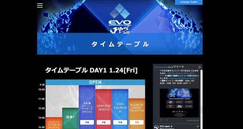 「EVO Japan 2020」のタイムテーブル発表!大トリはストリートファイターV!