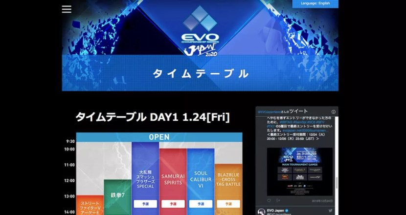 「EVO Japan 2020」時間表公開!街霸5決賽將成為大會壓軸戲!