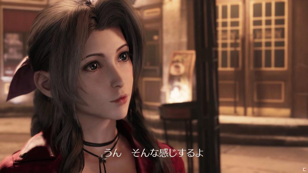 Final Fantasy VII Remake Latest Trailer