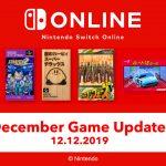11912謹賀新年!My Nintendoで限定壁紙「マイニンテンドーオリジナル お正月マリオ壁紙(2020)」が無料配布中!