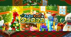 スラミチからクリスマスプレゼント!ドラクエウォーク「スラミチサンタのクリスマス」開催!