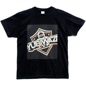 YUBIWAZA Tシャツ (ブラック XL)