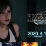 13957「FINAL FANTASY VII REMAKE」主要角色的新形象、公開了!
