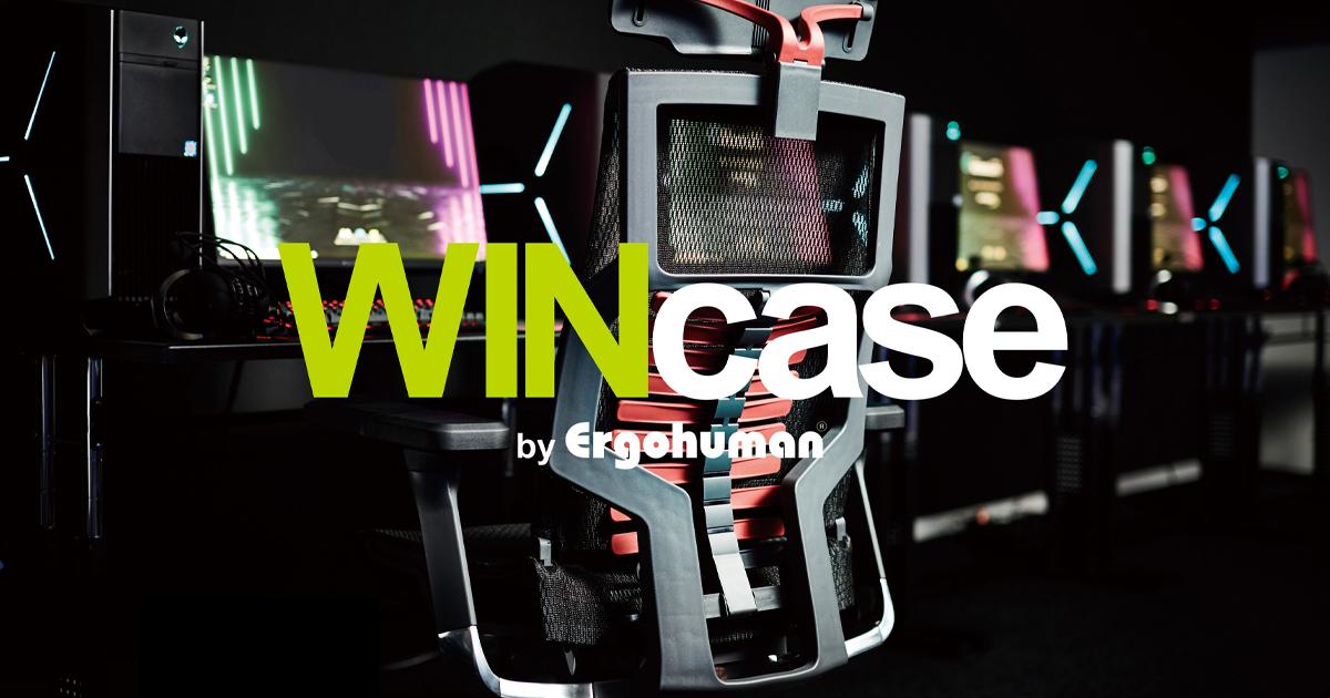 Ergohuman監修のeスポーツ向けチェアブランド「WINcase」登場!1月20日に高性能ゲーミングチェア「Type-R」発売!