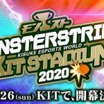 13676TVアニメ「FAIRY TAIL」のキャラクターが「モンスターストライク」に登場!抽選で豪華賞品が当たるチャンス!
