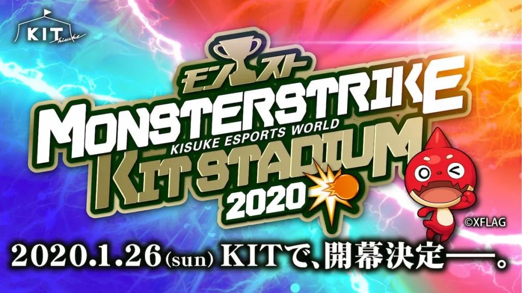 MONSTER STRIKE KIT STADIUM 2020