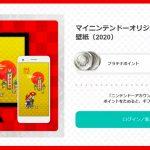 13454謹賀新年はSwitch三昧!Nintendo Switch新春セール開催中!