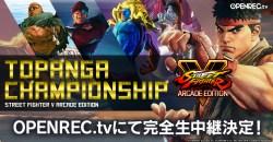 「OPENREC.tv」で「TOPANGA CHAMPIONSHIP」の完全生中継が決定!