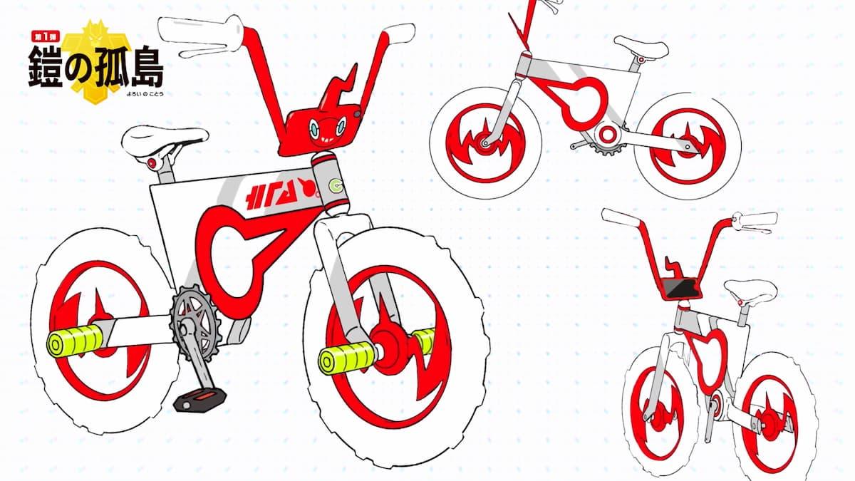 鎧之孤島 新自行車