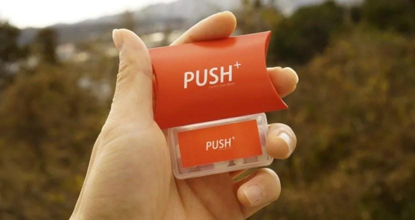 加入200mg咖啡因的能量膠囊「PUSH+」