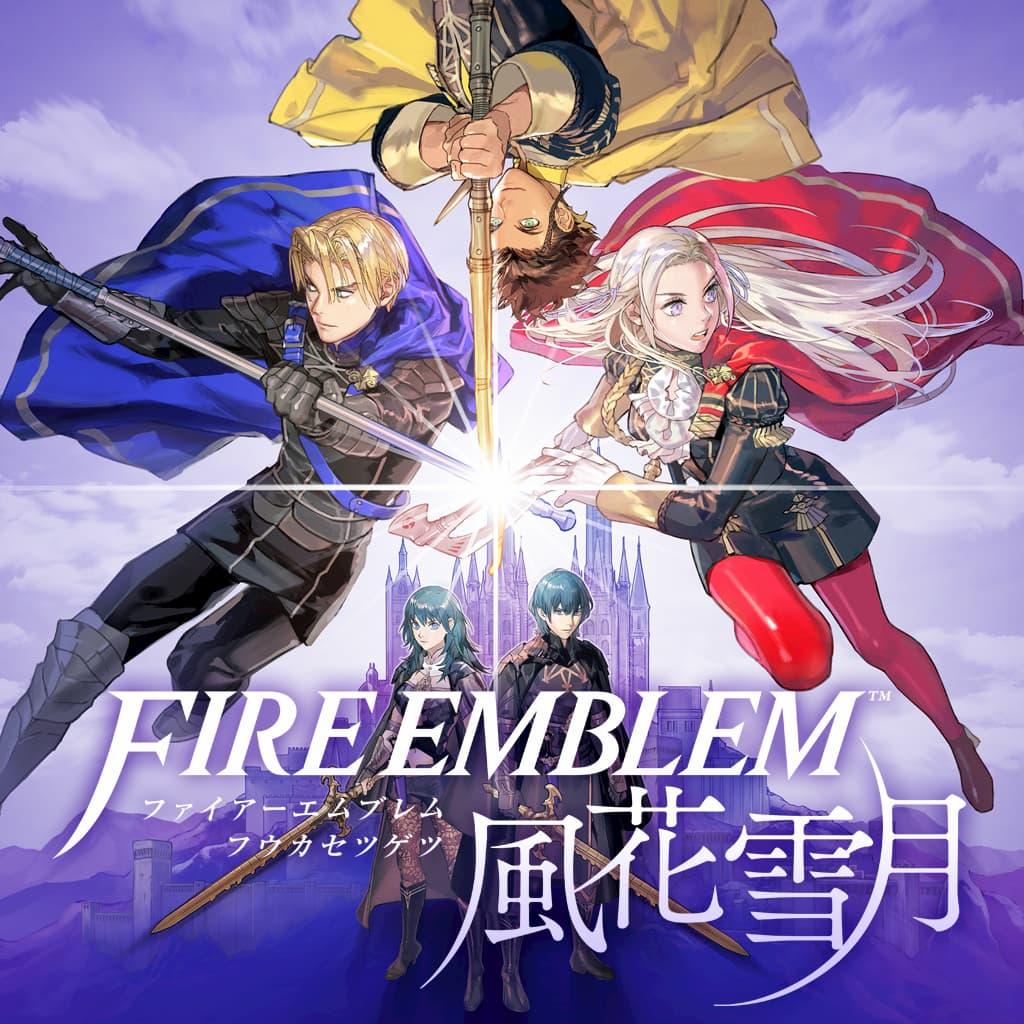 Fire Emblem 風花雪月