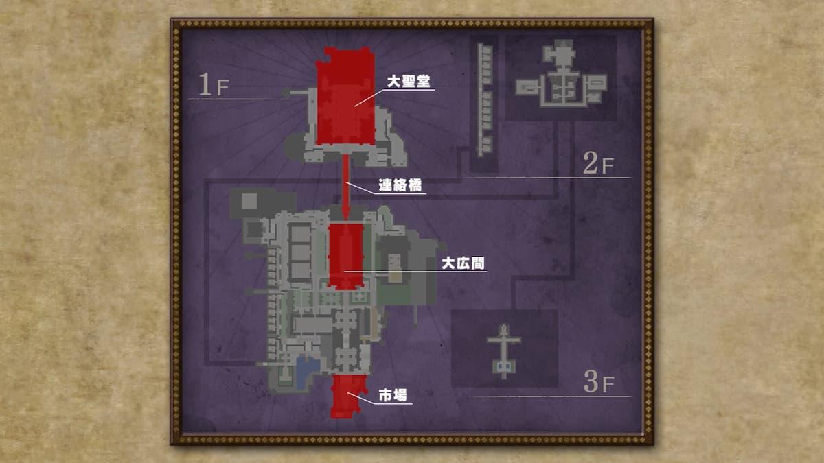 新ステージ:ガルグ=マク大修道院