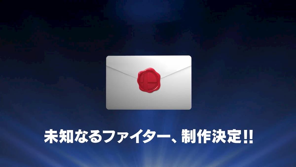 任天堂明星大亂鬥 SPECIAL Fighter Pass Vol.2