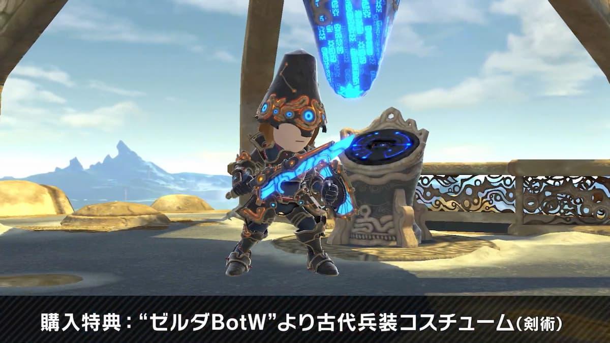 「薩爾達BoW」 古代兵裝[劍術]