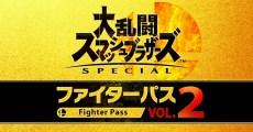 「任天堂明星大亂鬥 特別版 鬥士證 Vol. 2(日本)」販售開始!