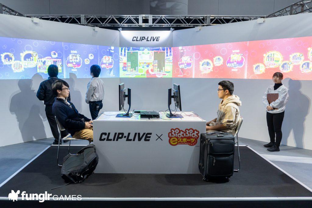 CLIP-LIVE×ぷよぷよeスポーツ