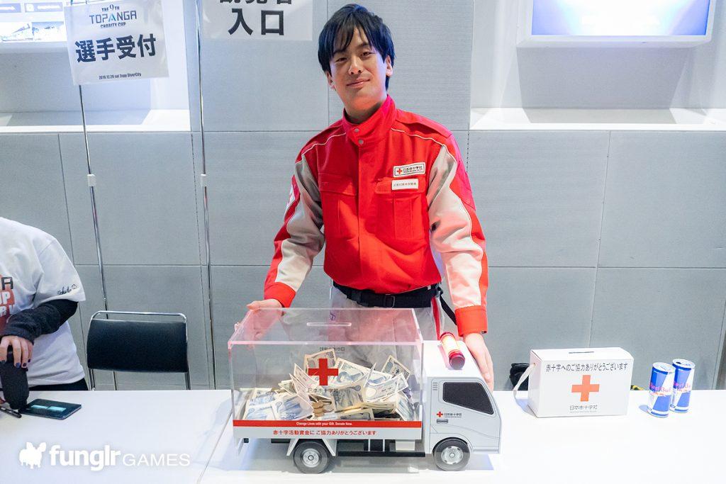 日本赤十字社・東京都支部