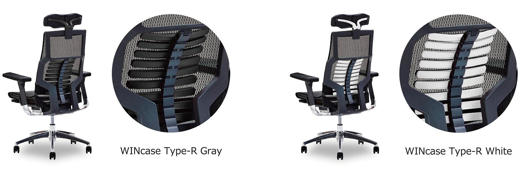 Type-R グレイ(左) ホワイト(右)