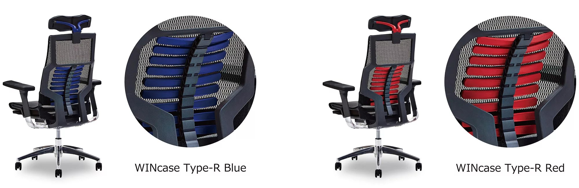 Type-R ブルー(左) レッド(右)
