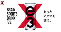 ときど選手がイメージキャラクターのBRAIN SPORTS DRINK「e3」が全国発売決定!
