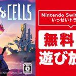 15792延期發售的「Nintendo Switch 集合啦!動物森友會 限定版主機(日本)」預約重啟!