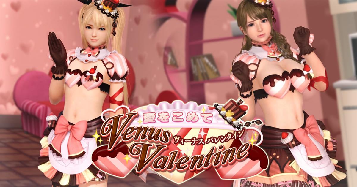 「DOAXVV」が「バレンタインコーデガチャ」開催!カフェ風の水着「スイート・ショコラティエ」登場!
