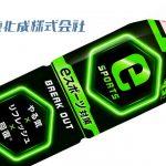 15190Tokido選手代言的BRAIN SPORTS DRINK「e3」日本國內發售決定!