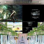 15881【速報】PS4「FINAL FANTASY VII REMAKE」の無料体験版が配信開始!