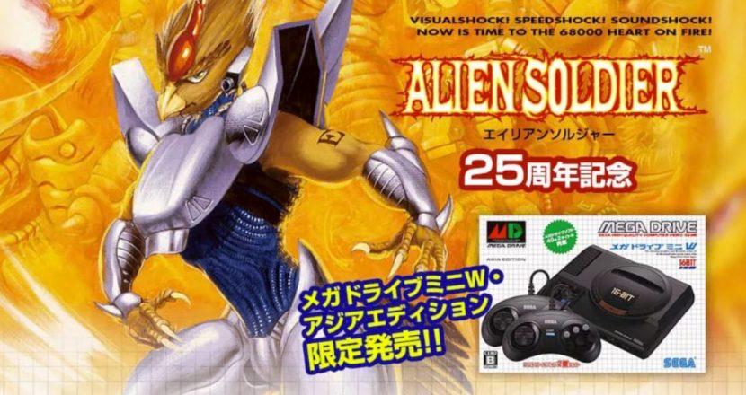 日本国内版未収録の9タイトルが収録された「メガドライブミニW・アジアエディション」数量限定発売決定!