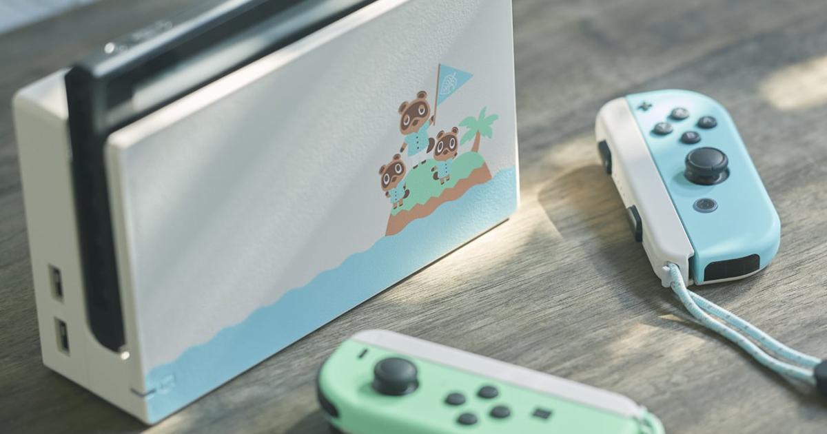 延期していた「Nintendo Switch あつまれ どうぶつの森セット」の予約開始日が決定!