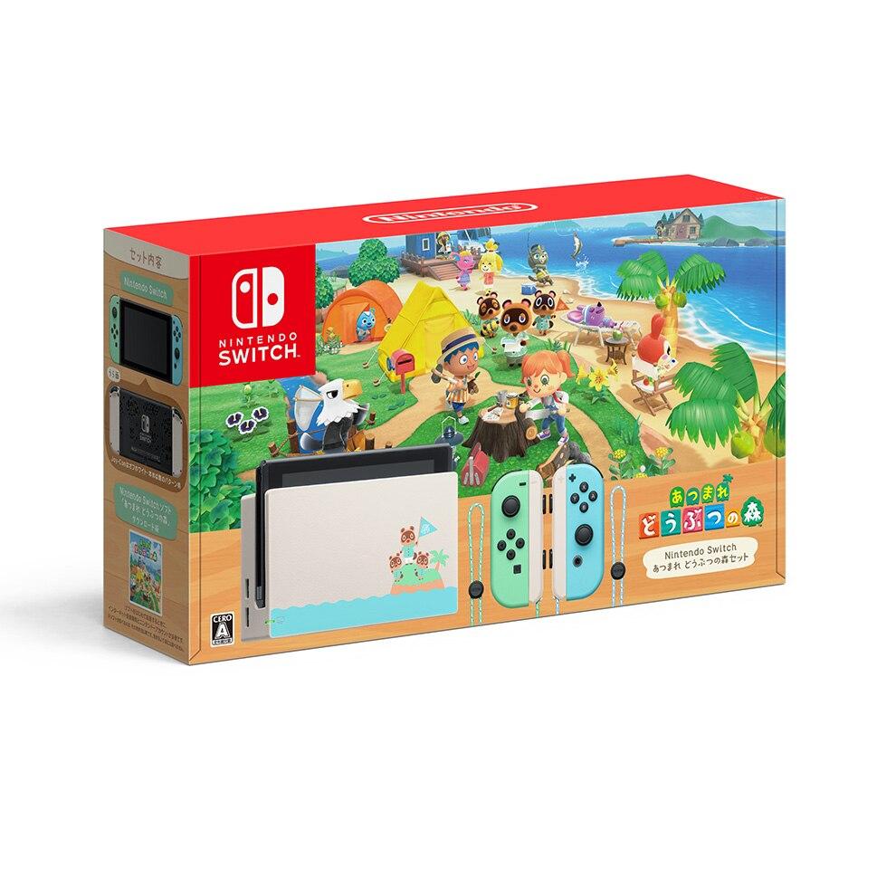 Nintendo Switch 集合啦!動物森友會 限定版主機