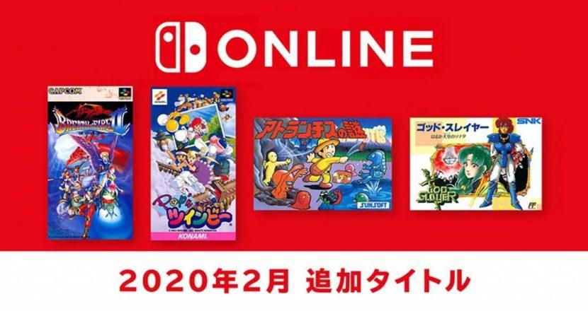 「ファミリーコンピュータ&スーパーファミコン Nintendo Switch Online」に2月の追加タイトル発表!あの激ムズゲーが来る!